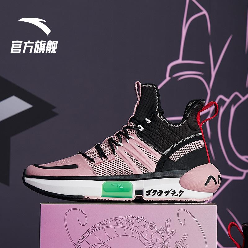 ANTA 安踏 11941602G 龙珠超联名款 男女款篮球鞋