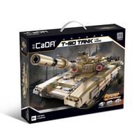 限地区:CaDA 咔搭 T90 主战坦克 C61003 静态版 1722片