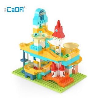 咔搭(CaDA)双鹰大颗粒积木拼搭拼装电动百变滑道航天发射塔 儿童启蒙早教玩具3-8岁男女孩生日礼物 C31001