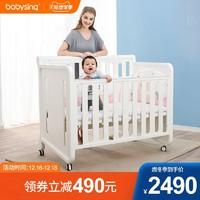 法国Babysing新生婴儿多功能实木婴儿床儿童护理拼接大床欧式简约