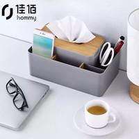 佳佰 多功能桌面收纳盒 26.2*15*12cm *2件