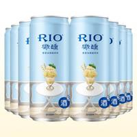 限地区:RIO 锐澳 洋酒 鸡尾酒 3度 香草冰淇淋风味 330ml*8罐 *4件