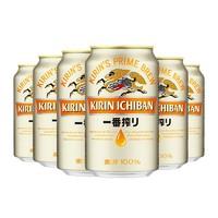 聚划算百亿补贴:KIRIN 麒麟 啤酒一番榨系列 330ml*6罐装