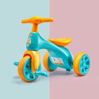 AUBY 澳贝 儿童脚踏三轮车