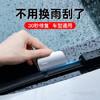 倍思 雨刮修复器 汽车雨刷胶条修复工具 汽车雨刮器通用无骨修复器 锖色