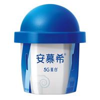 京东PLUS会员:yili 伊利 安慕希5G蛋白酸奶 125g*8杯 *3件