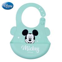 迪士尼宝宝(Disney Baby)婴儿宝宝围兜饭兜儿童硅胶围嘴防水立体吃饭兜口水兜巾 星星青