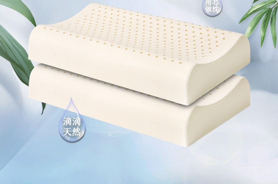 17日0点:J.ZAO 京东京造 泰国天然乳胶枕 波浪款 一对装