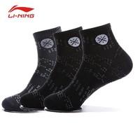 百亿补贴、移动专享:LI-NING 李宁 AWSM003 男士运动袜 3双装