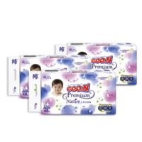 GOO.N 大王 天使系列 通用纸尿裤 L48片*3包