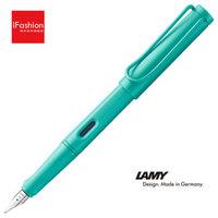 LAMY 凌美 Safari狩猎 EF尖钢笔 2020限量款 海水蓝