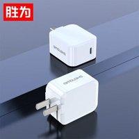 京东PLUS会员:SHENGWEI 胜为 风驰系列 Type-C PD充电器 18W