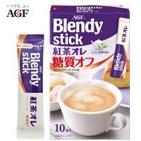 日本原装进口 AGFBlendy布兰迪 多种口味 拿铁原味牛奶欧蕾拿铁 红茶奶茶(微甜)