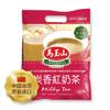 马玉山GREENMAX原装进口 炭香红奶茶15g*14包/袋