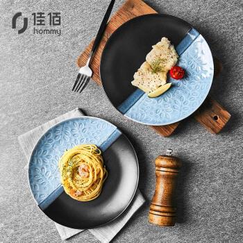 hommy 佳佰 陶瓷西餐盘 8.5英寸