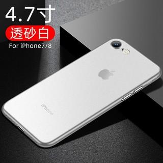 炫云 苹果8plus手机壳7/8/6/6s/plus磨砂se2保护套iphone11/12/13/mini/x/xr/xs/max超薄13Pro男女款pro max外壳