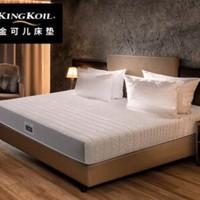 KING KOIL 金可儿 切尔西 独立袋装弹簧床垫 180*200*22cm