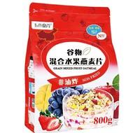 五谷食尚 谷物水果燕麦片800g