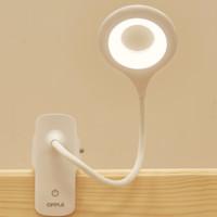 OPPLE 欧普照明 小智系列 插电款LED台灯 2W