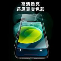 闪魔苹果12钢化膜iPhone12Pro max/mini高清非全屏抗蓝光防摔手机贴膜磨砂防指纹 12/12Pro2片装+神器 *3件