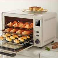 北美电器(ACA)电烤箱搪瓷内胆家用台式多功能烘焙电子式独立控温40升大容量独立控温低温发酵ATO-E45S