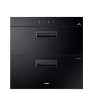 Haier 海尔 E60S1厨房100L大容量嵌入式光波巴氏物理除菌消毒柜家用小型
