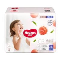 HUGGIES 好奇 铂金装 婴儿拉拉裤 XL32片