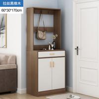 移动专享:Doruik 家用多功能储物柜 拉丝黑橡木 白门白抽 60cm
