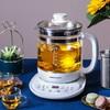 荣事达(Royalstar)养生壶煮茶器电水壶电热水壶烧水壶煮茶壶花茶壶电茶壶煮水壶1.5L玻璃YSH5017 X淡雅灰