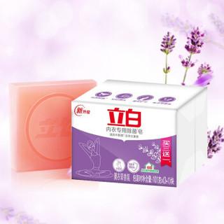 立白洗衣皂  内衣皂 101g*4块*3组 *3件
