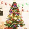 I'M HUA HUA 红彩带彩灯圣诞树套餐150cm(多款可选)