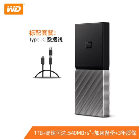 WD 西部数据 My Passport 随行SSD版 Type-C固态移动硬盘 1TB 星河银