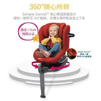 英国Joie巧儿宜0-4岁车载椅儿童安全座椅汽车用360°旋转陀螺勇士