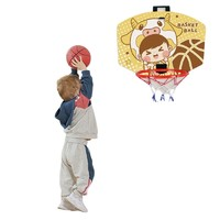 移动专享:砺能 儿童篮球架 送篮球+打气筒