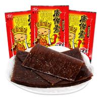 张奇龙唐僧肉素牛排辣条辣片25g*50袋80后儿时怀旧麻辣零食