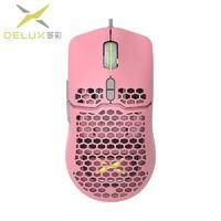 DeLUX 多彩 M700(3389) 轻量化鼠标 RGB鼠标 粉色