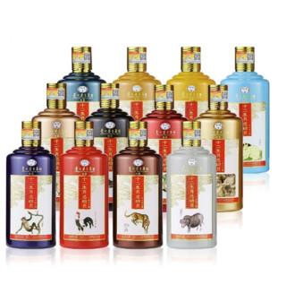 MOUTAI 茅台 白金 十二生肖总动员 53%vol 酱香型白酒 500ml*12瓶