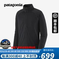 PATAGONIA巴塔Mw Crew C3 保暖功能内衣44427 44447 男款 BLK黑色 S