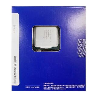intel 英特尔 酷睿 十代酷睿系列 i5-10600KF CPU 4.10GHz 6核12线程
