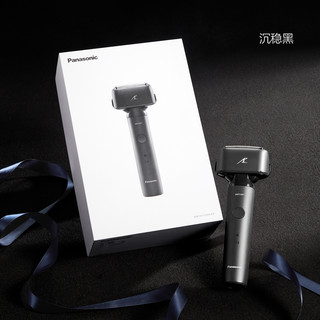 Panasonic 松下 小锤子剃须刀男士简约电动充电往复式三刀头刮剃胡刀LM31