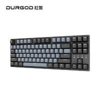 DURGOD 杜伽 TAURUS K320 机械键盘 (Cherry黑轴、PBT)