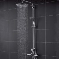Grohe德国高仪进口维达利260mm顶喷恒温冷触浴缸龙头花洒套装