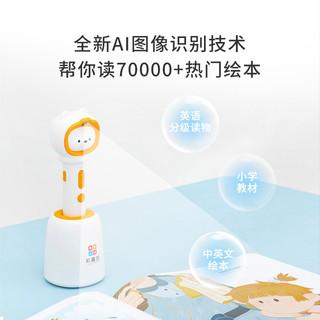机器岛 点读笔通用非万能儿童早教幼儿宝宝英语学习机神器0-3-6岁