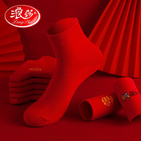 Langsha 浪莎 HV5612 男女款中筒纯棉袜 4双装