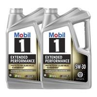 26日0点截止:Mobil 美孚 1号 长效 EP 5W-30 SP级 全合成机油 5Qt *2件