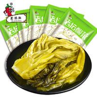 蜀浓湘老坛酸菜农家自制正宗四川酸菜泡菜酸菜鱼的酸菜500g*5袋装