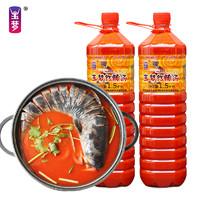 贵州特产凯里红酸汤鱼番茄火锅底料大瓶1500g*2 贵州酸汤肥牛调料