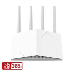 V5S增强版双频双核无线光纤家用高速wifi全千兆信号放大器穿墙王