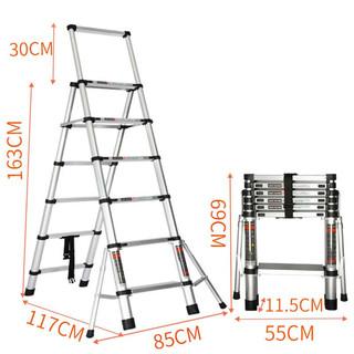 奥鹏 伸缩梯 家用梯子 折叠梯 多功能人字梯 铝合金升降登高楼梯六步工程梯子AP-509-370C