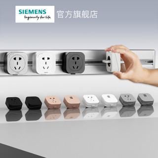 SIEMENS 西门子 电力轨道插座壁挂式接线板家用明装排插厨房可移动无线插排